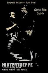 Постер Черная лестница