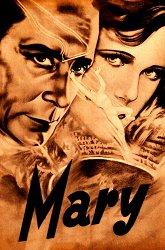 Постер Мэри