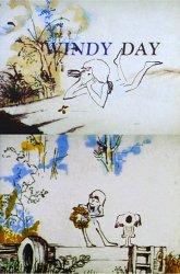 Постер Ветреный день
