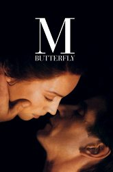 Постер Мадам Баттерфляй