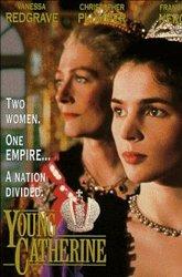 Постер Молодая Екатерина
