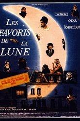 Постер Фавориты луны