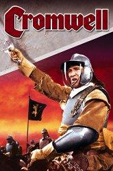 Постер Кромвель