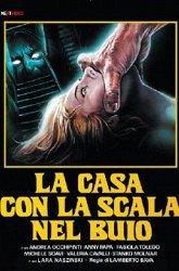 Постер Лезвие в ночи