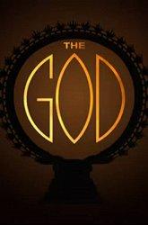 Постер Божество