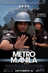 Постер Не затеряться в Маниле