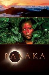 Постер Барака