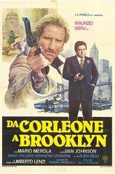 Постер От Корлеоне до Бруклина