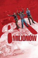 Постер 80 миллионов
