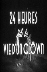 Постер 24 часа из жизни клоуна