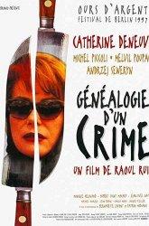 Постер Генеалогия преступления