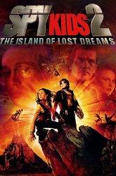Постер Дети шпионов-2: Остров несбывшихся надежд