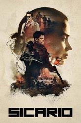 Постер Убийца