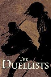 Постер Дуэлянты