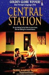 Постер Центральный вокзал