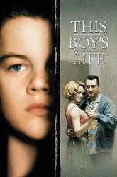 Постер Жизнь этого парня