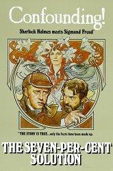 Постер Венские каникулы Шерлока Холмса