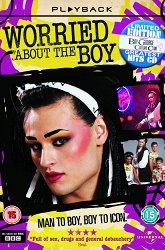 Постер Переживая за мальчика