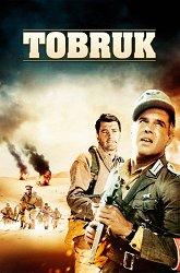 Постер Тобрук