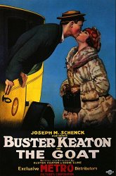 Постер Коза