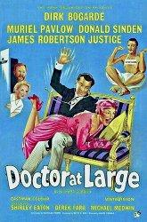 Постер Доктор возвращается