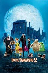 Постер Монстры на каникулах-2
