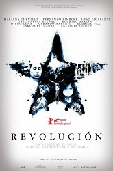 Постер Революция, я люблю тебя!