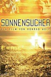 Постер Искатель солнца