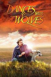 Постер Танцы с волками