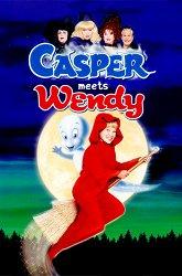 Постер Каспер и Венди