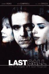 Постер Последний звонок