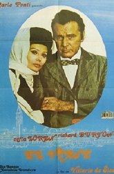 Постер Поездка