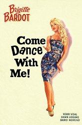 Постер Танцуй со мной
