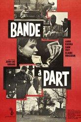 Постер Банда аутсайдеров