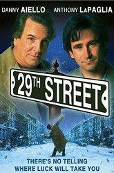 Постер 29-я улица