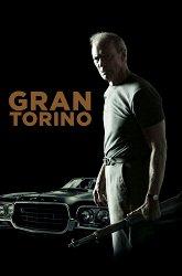 Постер Гран Торино