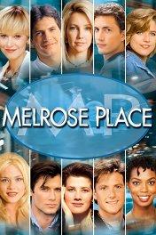 Мелроуз Плэйс / Melrose Place