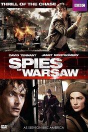 Шпионы Варшавы / Spies of Warsaw