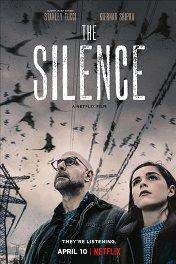 Молчание / The Silence