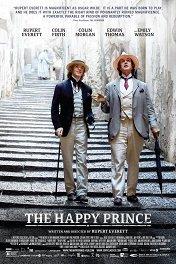 Счастливый принц / The Happy Prince