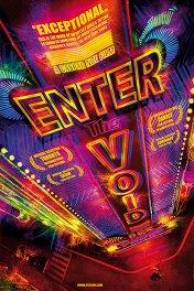 Вход в пустоту / Enter the Void