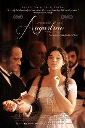 Августина / Augustine