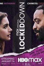 Локдаун / Locked Down