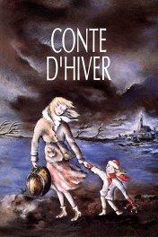 Зимняя сказка / Conte d'hiver