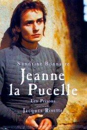 Жанна-Дева: Тюрьмы / Jeanne la Pucelle II — Les prisons