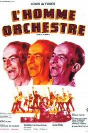 Человек-оркестр / L'homme orchestre