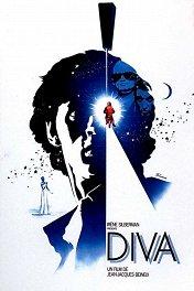 Дива / Diva
