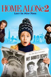 Один дома-2 / Home Alone 2: Lost in New York