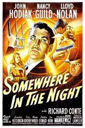 Где-то в ночи / Somewhere in the Night