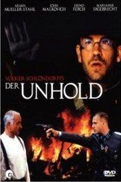 Огр / Der Unhold